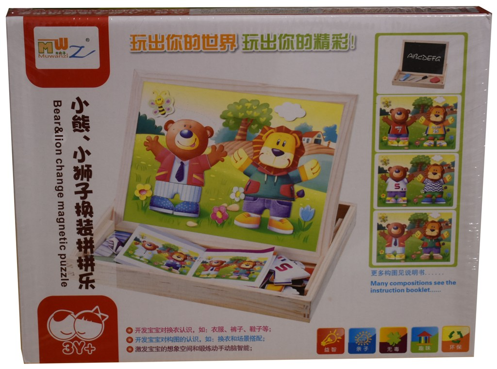 Set educational ursul si leul lemn cu puzzle magnetic si tablita